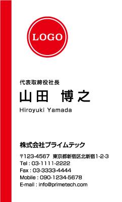 ■ 表面 縦型 No.02