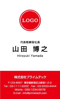 ■ 表面 縦型 No.04